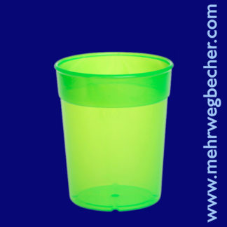 9025-3--reusable-cup-0,2l-pp-green-plastic