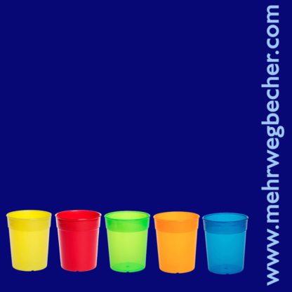 9025--reusable-cup-0,2l-pp-color-plastic
