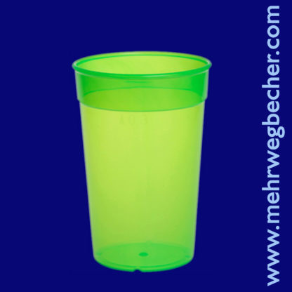 9029-3-reusable-cup-0,3l-pp-green-plastic