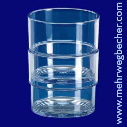 9060--allround-cup-0,2l-san-crystal-clear-stack